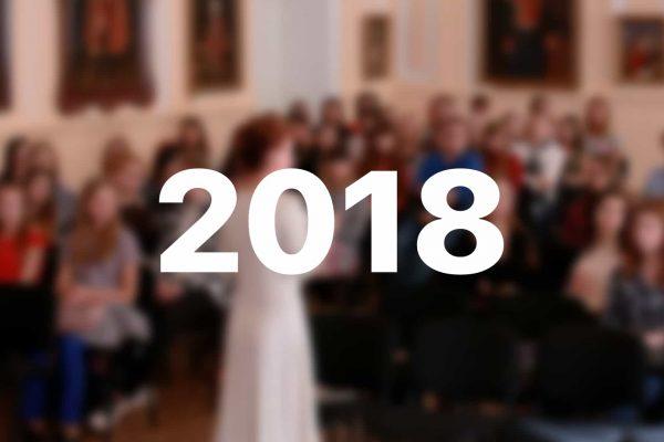 Галерея 2018 року