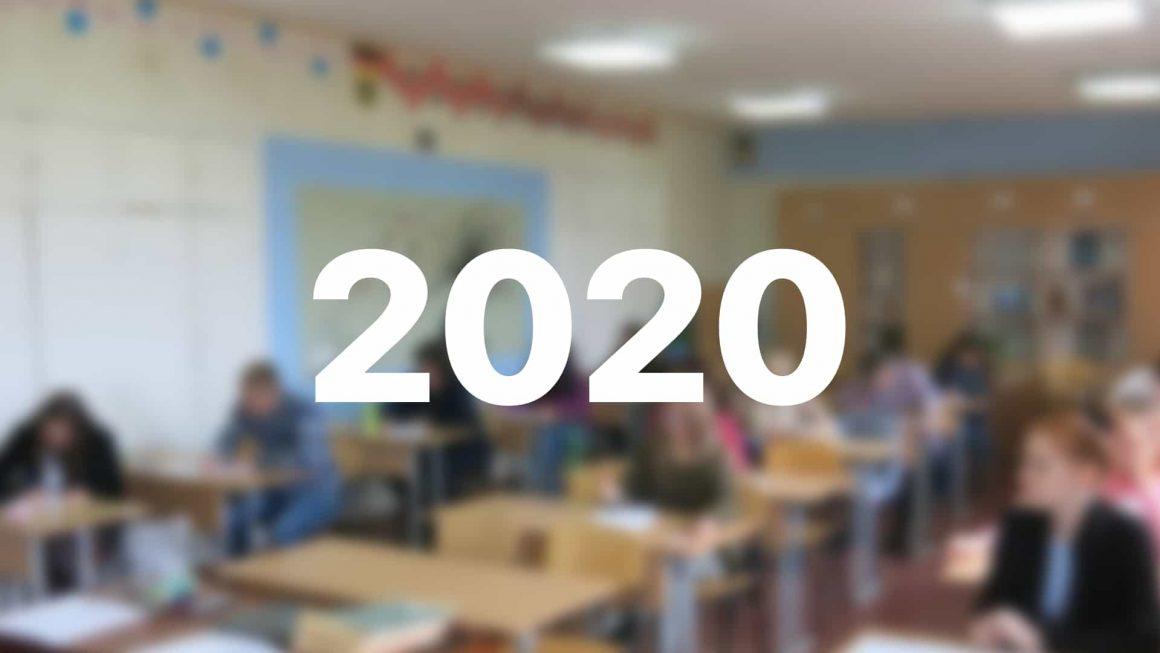Галерея 2020 року